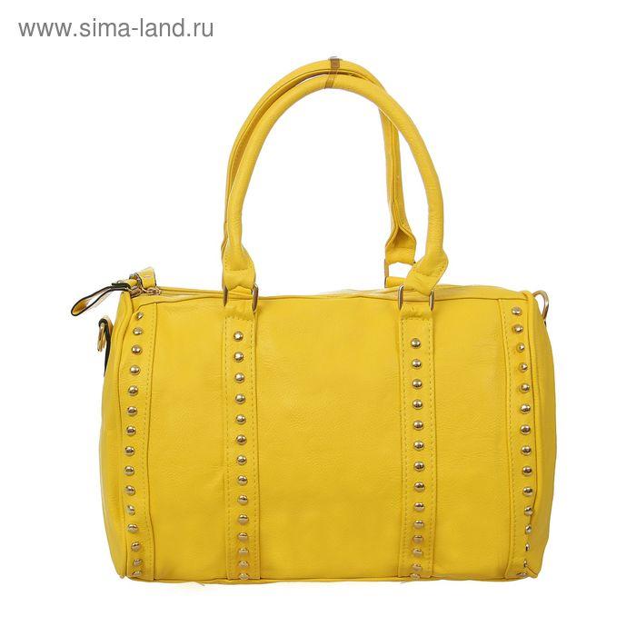 Сумка женская на молнии, 1 отдел, наружный карман, длинный ремень, жёлтый