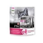 Акция! Сухой корм PRO PLAN для кошек с чувствительным пищеварением, индейка, 400 + 85 г