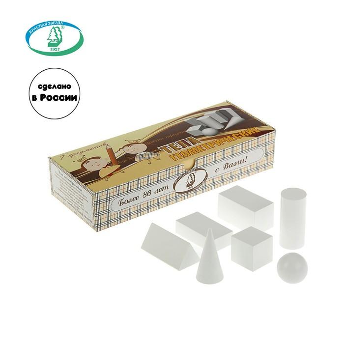 Тела геометрические малые, тип 1, Можга