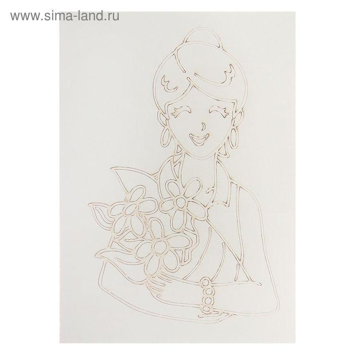 """Трафарет-открытка """"Женщина с цветами"""" А3"""