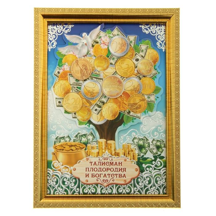 """Денежное дерево в рамке """"Талисман плодородия и богатства"""""""