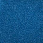 """Песок для рисования """"Синий"""", 1 кг"""