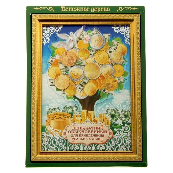 Подарок денежное дерево поздравление