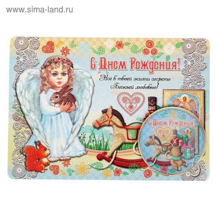 """Магнит на открытке """"С днем рождения! Ребенку"""""""
