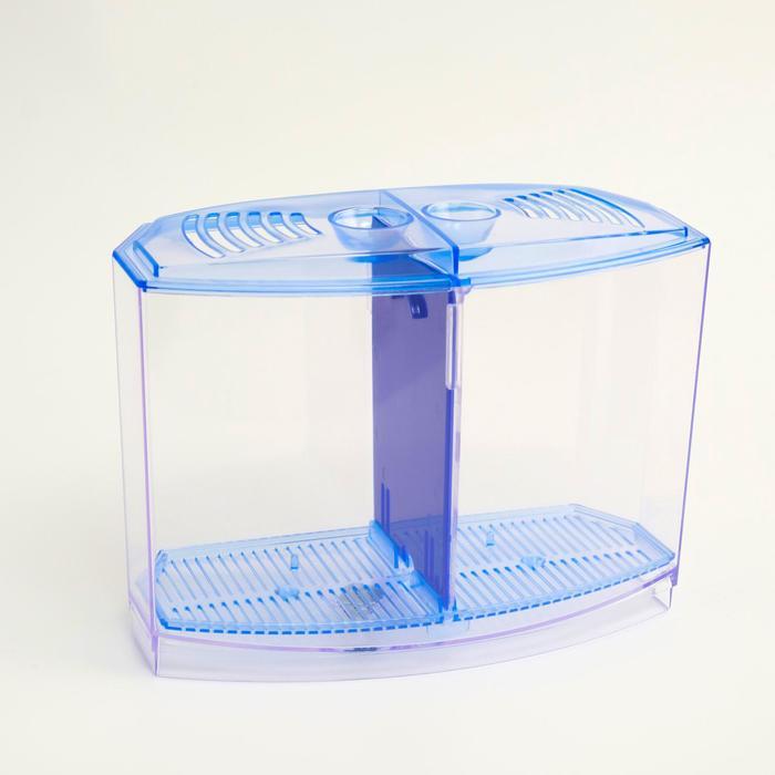 Аквариумный набор: отсадник двухсекционный с грунтом и 2 растениеями, 2 литра