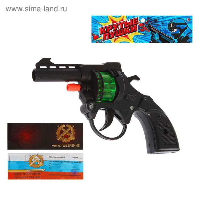 """Пистолет """"Агент"""", стреляет пистонами, МИКС"""