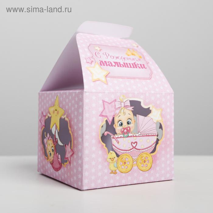 """Коробка складная бонбоньерка """"С Рождением малышки"""", 7 х 7 х 10 см"""