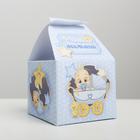 """Коробка складная бонбоньерка """"С Рождением малыша"""", 7 х 7 х 10 см"""