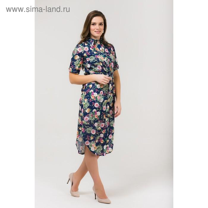 Платье женское, размер 48, рост 168, цвет темно-синий (арт. 17252)