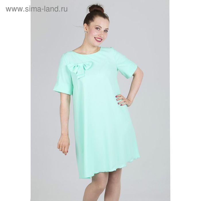 Платье женское, размер 50, рост 168, цвет мята (арт. 15203 С+)