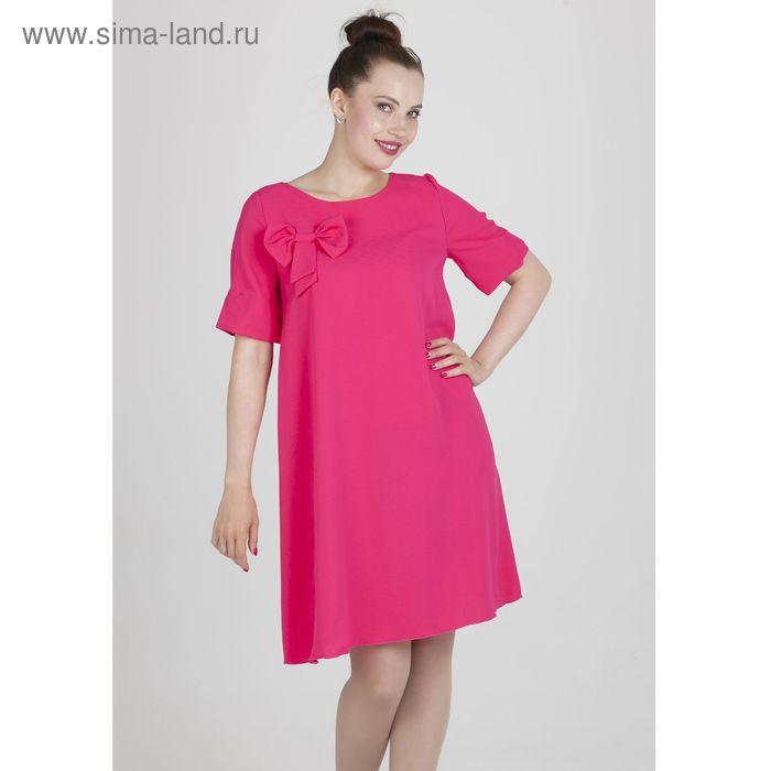 Платье женское, размер 54, рост 168, цвет розовый (арт. 15203 С+)