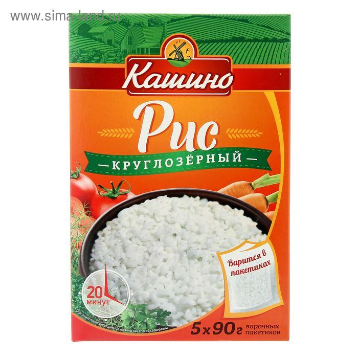 Крупа Рис круглозерный 5*90 гр. Кашино