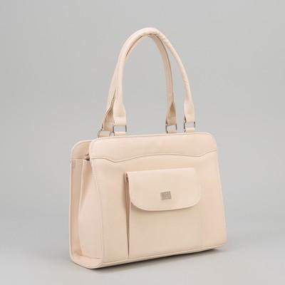Сумка женская на молнии, 2 отдела, 1 наружный карман, цвет белый