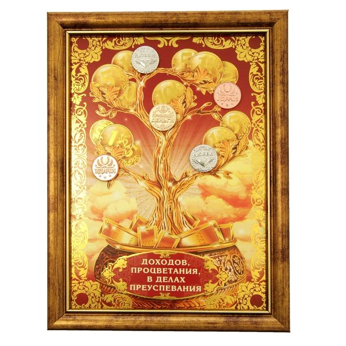 """Денежное дерево в рамке """"Доходов, процветания"""""""