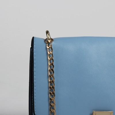 Сумка женская, 2 отдела на клапане, длинная цепь, цвет голубой