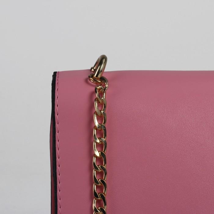 Сумка женская, 2 отдела на клапане, длинная цепь, цвет розовый