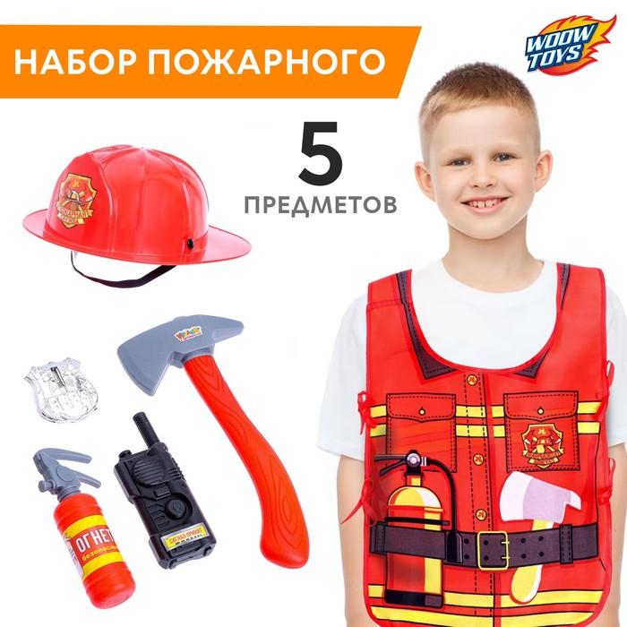Набор игровой «Пожарный», 5 предметов, БОНУС — книжка-раскраска «Узнаём профессии вместе», фартук