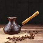 Турка с деревянной ручкой декор, красная глина, 0,5 л
