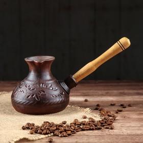 """{{photo.Alt    photo.Description    'Турка """"Резка"""" с деревянной ручкой, 0,7 л'}}"""