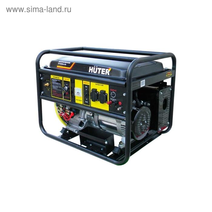 Генератор Huter DY6500LXG, бензиновый, 5/6.5 кВт, 22 л, 220 В, ручной/электростарт