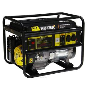 Электрогенератор Huter DY8000L, 6.5/7 кВт, 25 л, 220/12 В, ручной старт + МАСЛО