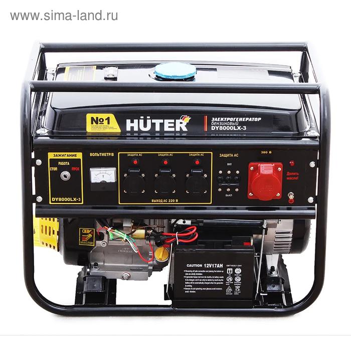 Электрогенератор Huter DY8000LX-3,ручной/электростарт, 6.5/7 кВт, 25 л, 220/380 В