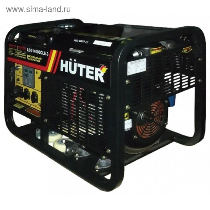 Электрогенератор Huter LDG14000CLE-3