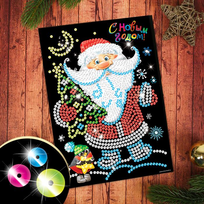 Набор для творчества. Новогодняя аппликация пайетками на клеевом слое «Дедушка Мороз» 21 х 29,7 см