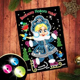 Набор для творчества. Аппликация пайетками «Милая Снегурочка» с клеевым слоем 21 х 29,7 см + 6 цветов пайеток