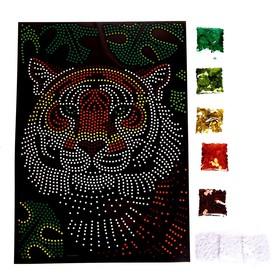 Набор для творчества. Аппликация пайетками с клеевым слоем «Тигр» 30 × 45 см