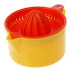 Соковыжималка для цитрусовых, цвет оранжевый
