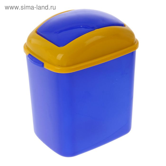 Емкость для мусора с плавающей крышкой, цвет оранжевый