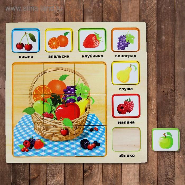 """Рамка-вкладыш с пазлом """"Корзина с фруктами"""" 16 элементов"""