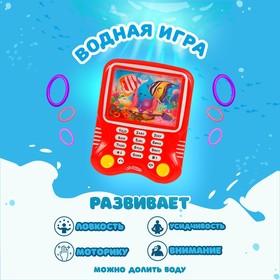 Водная игра «Телефон», цвета МИКС