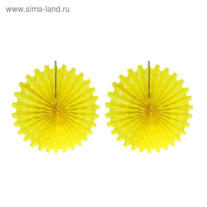 """Suspension paper """"Wheel"""", set of 2 PCs., color yellow, d=50 cm"""