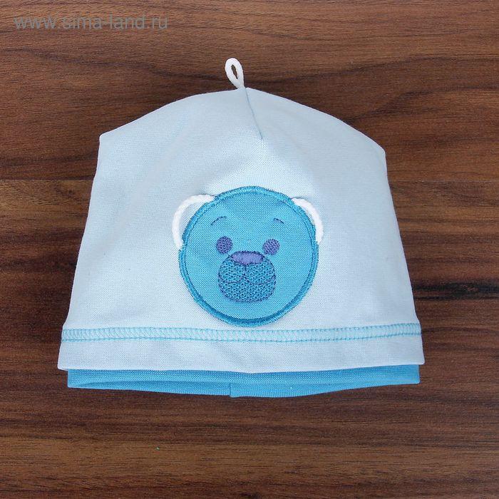 """Шапочка для мальчика """"Мишка"""", размер 46-48, цвет МИКС (арт. 8402)"""