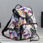 Рюкзак молодёжный, отдел на шнурке, наружный карман, цвет разноцветный
