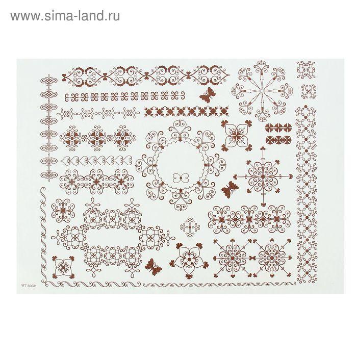 """Термодекупажная карта """"Узоры"""" (коричневая)"""