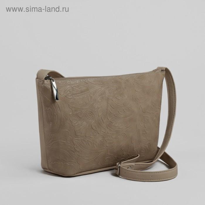 Сумка женская на молнии, 1 отдел, 1 наружный карман, бежевый/молочный