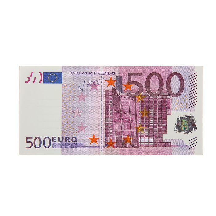 Блокнот для записи 500 евро