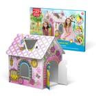 Игровой домик для раскрашивания Artberry Princess house, 93х62х84, картонная коробка, EK 39232