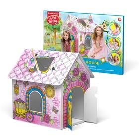 Игровой домик для раскрашивания Artberry Princess house, 93х62х84, собираются без клея и ножниц Ош