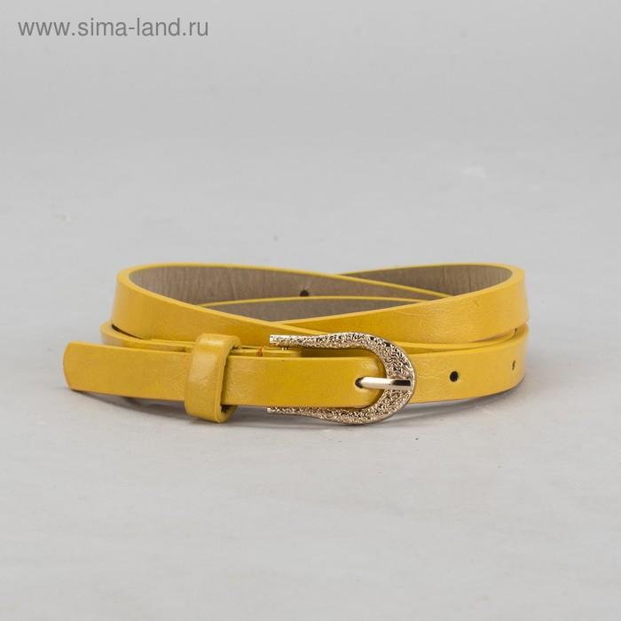 """Ремень женский """"Ажур"""", пряжка под золото, ширина - 1см, жёлтый"""