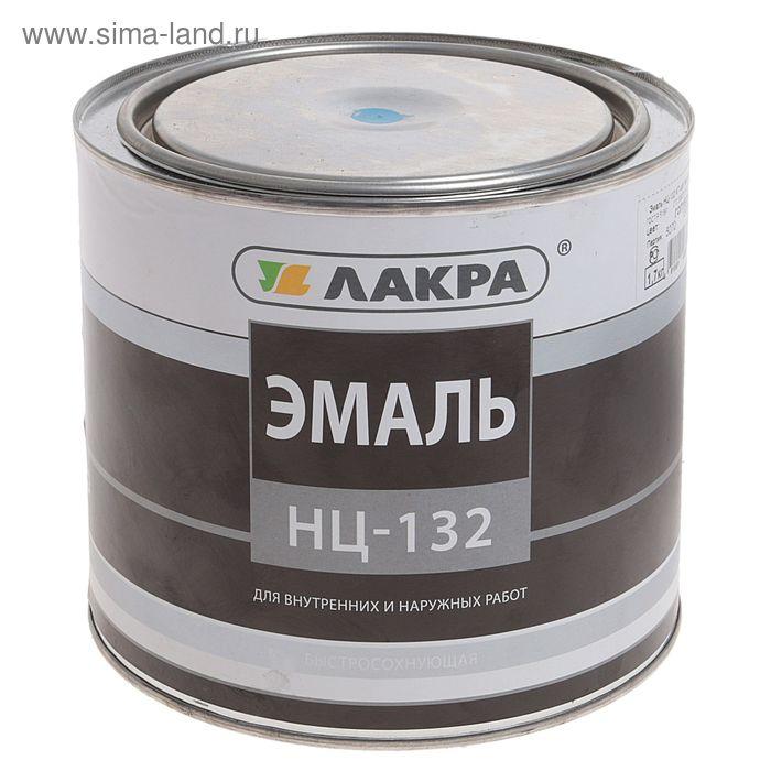 Эмаль НЦ-132  голубой 1,7 кг