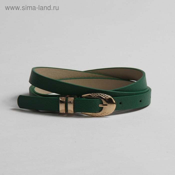 """Ремень женский """"Шик"""", пряжка-хомут под золото, ширина - 1,5см, зелёный"""