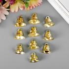 """Набор декора для творчества """"Колокольчики"""" золотистые, d=2,1 см, 10 шт."""