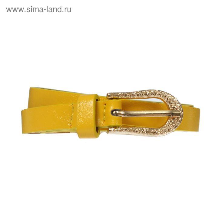 """Ремень женский """"Кружево"""", пряжка-хомут под золото, ширина - 1,5см, жёлтый"""