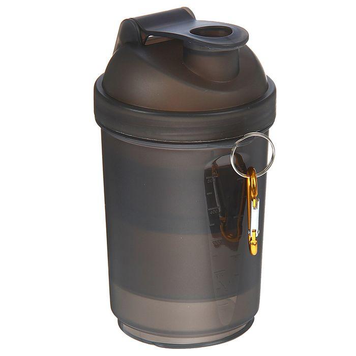 Шейкер с сеточкой и карабином, 500 мл, прозрачный чёрный + дополнительный контейнер