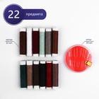 Набор для шитья в сумочке, цвет МИКС