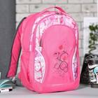 Рюкзак молодёжный на молнии, 2 отдела, 2 наружных кармана, розовый